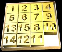 Online Puzzle